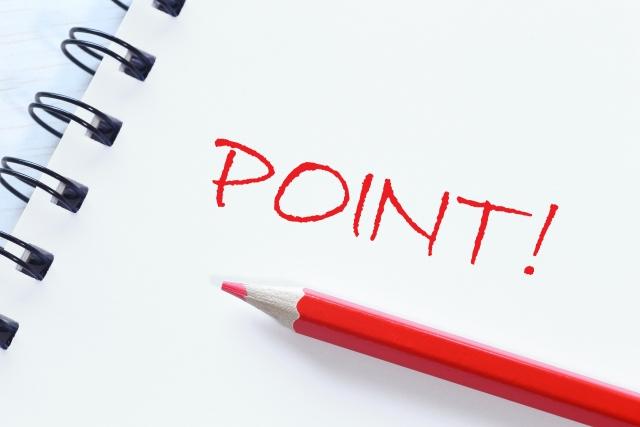 認知心理学をわかりやすく!学ぶことで未来予測のヒントになる理由も2