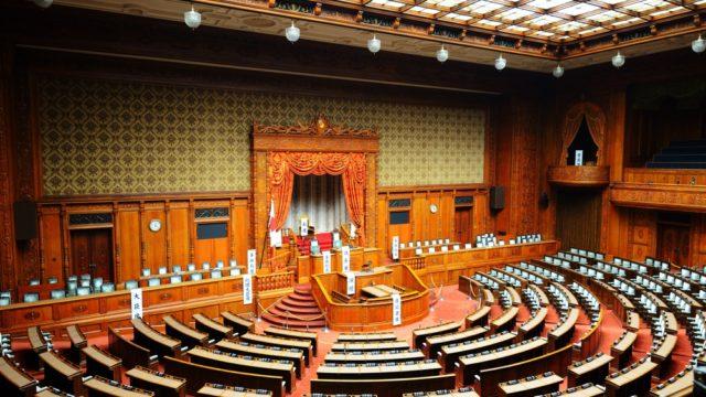 両院議員総会と党員投票の違いは?時期総理大臣を決める総裁選を調査2