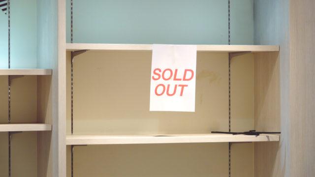 カーネルスペシャルパックが予約できず販売終了!再発売はあるの?1