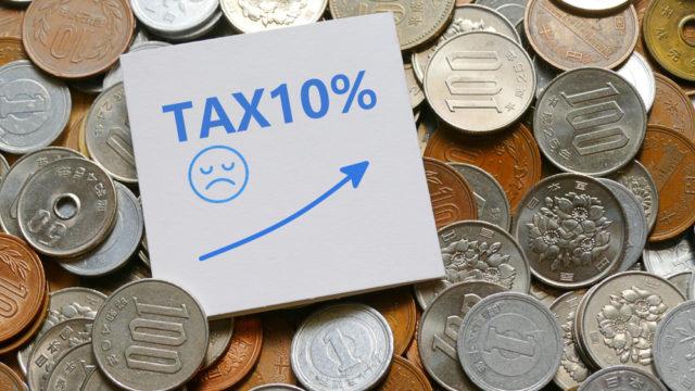 菅義偉の消費増税発言で国民の支持率が激減!?10年不要の真意も!