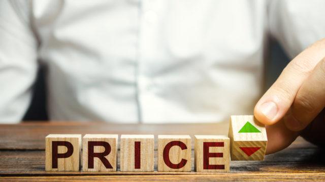 裏アカウント特定サービスの価格は?利用するメリットとコストを調査1