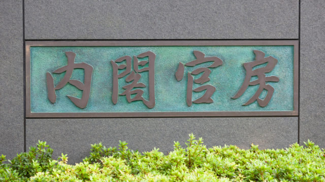 菅内閣の官房長官は誰に?大臣の予想や外婚問題に政権支持率を調査1