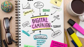 デジタル庁の役割は?創設でアナログ手続きから電子手続きへ加速も!