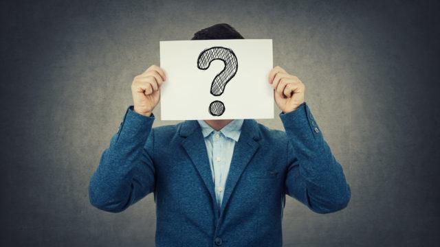 デジタル庁の長官は誰に?職員は民間からの採用や求人の可能性も調査1