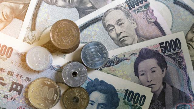 5万円の定額給付はいつ頃もらえる?年内の可能性と追加で合計15万も!?1