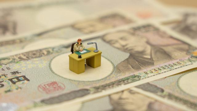5万円の定額給付はいつ頃もらえる?年内の可能性と追加で合計15万も!?2