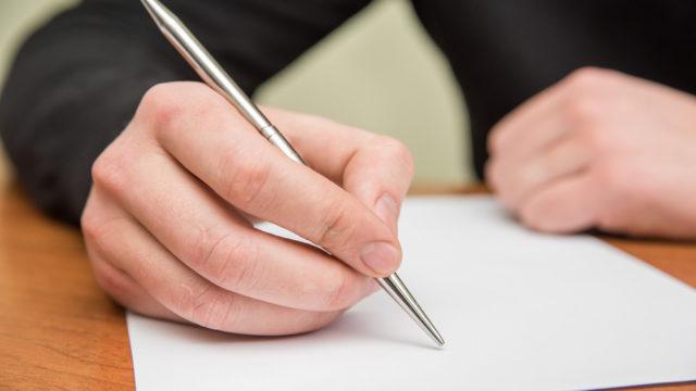 受験生等支援給付金はいつ?申請方法や対象者を調べると不公平さも?3