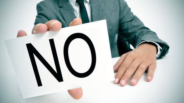 日本学術会議から見送られた6人は反日思想?任命拒否の理由を調査!5