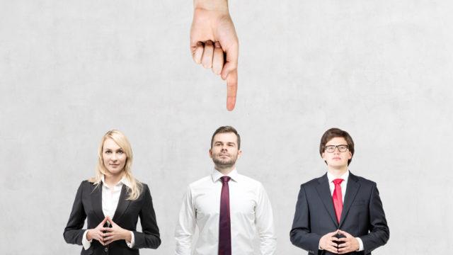 日本学術会議の会員の報酬額はいくら?仕事内容と任命条件を調査8