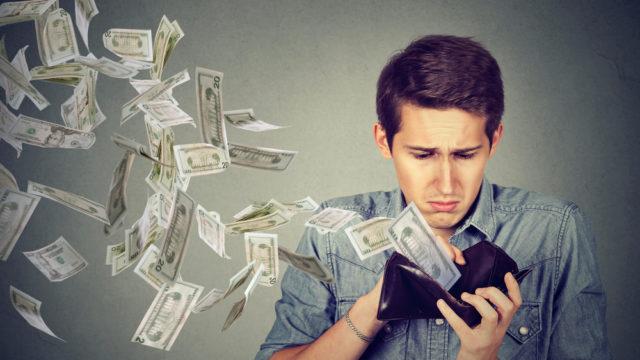 受験生等支援給付金はいつ?申請方法や対象者を調べると不公平さも?2