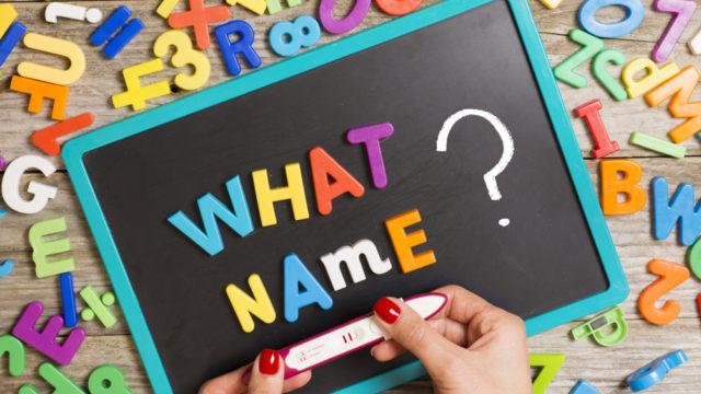 鬼滅ネームとは?赤ちゃんの名前に作品の影響力はどれくらいかを調査