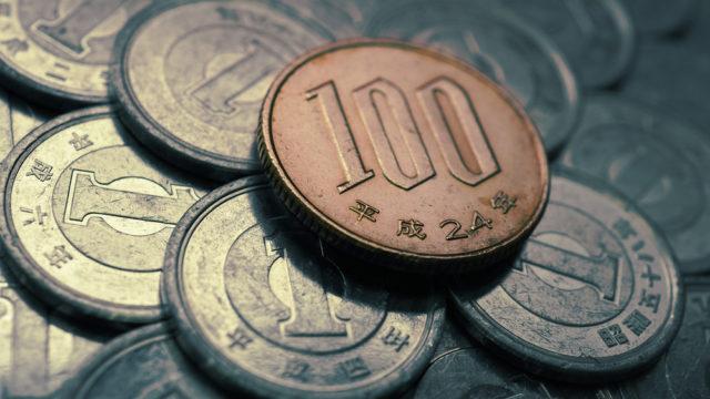 100円おばさんとは?TikTokで有名で幡ヶ谷の事件に関係性も?