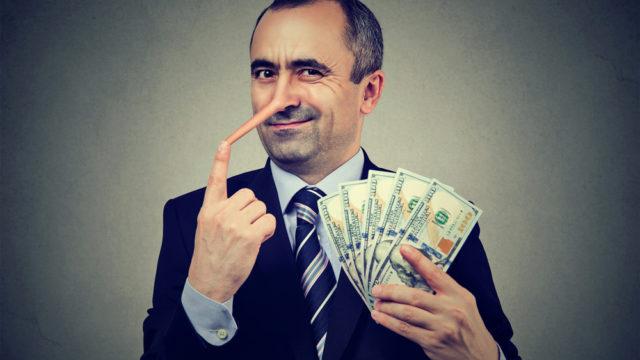 株式会社ARIGATOBANKとは?詐欺っぽいと話題だけど実態は?2