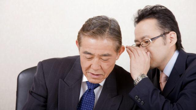 ドンキの大原社長の逮捕とラファエルに関係性は?株の取引推奨の有無を調査3