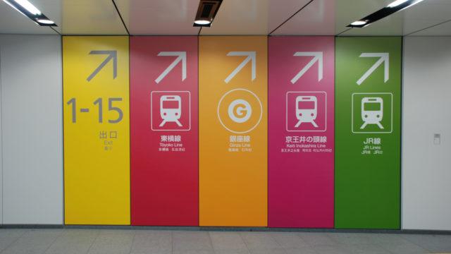 大江戸線の代わりの通勤用路線は?運行7割減の本数減らしの影響を調査1